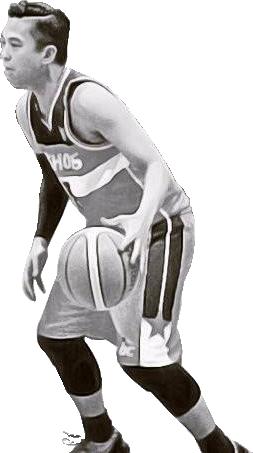 Prinz Mandap Basketball